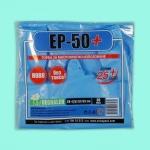 ЕП-50 серия 25+