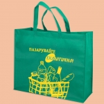 Пазарувай екологично